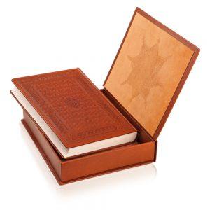قرآن ریحان رحلی چرم تیماج