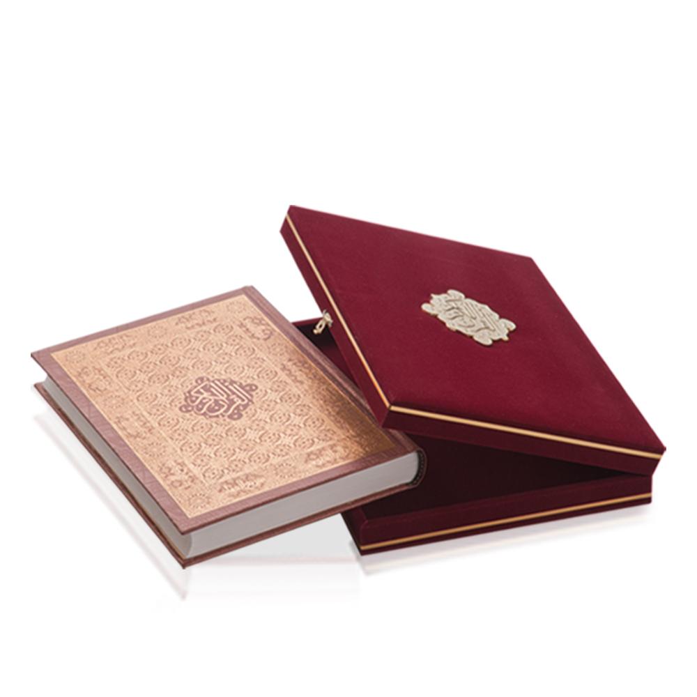 قرآن خاتم وزیری گالینگور با جعبه مخمل