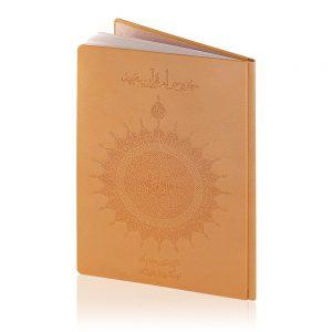 جزء سی ام قرآن در قطع رحلی