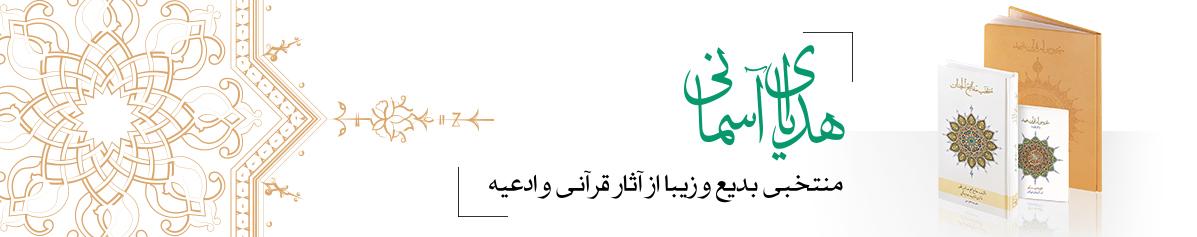 hadaya-500